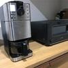 無印良品の豆から挽けるコーヒメーカーとバルミューダのトースターで上質な朝を