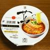 カップラーメン『Japanese Soba Noodles 蔦』を食べてみた!