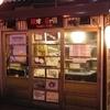 【オススメ5店】小樽・千歳・苫小牧・札幌近郊(北海道)にある串焼きが人気のお店