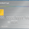 クレジットカードの選び方。生涯獲得200万ポイントの違いとは