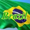 新興国投資戦略 〜BRICs〜ブラジル