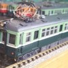 京電920系の車両紹介。