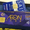 イオン銀行ATMとみずほ銀行ATMの素敵な関係