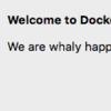 Docker for Macを用いたDockerことはじめ