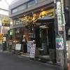 祐天寺にあるカレーのお店「ナイアガラ」