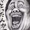妖怪ウォッチ ぷにぷに バンバラヤーガシャ 30連目の真実  急に終了だなんて・・・・