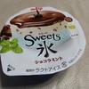 明治のスイーツ氷ショコラミントは思ってた以上に氷&ミントで美味しかった♪