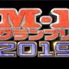 M-1グランプリと天下の朝日放送(ABC)