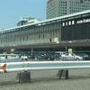 東海道新幹線、上手いこと乗れるようなったで~