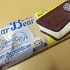 数量限定アイス!ブルーシール・ポーラベアーレアチーズケーキ味を食べたよ