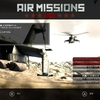 Air Missions: HIND てきとー攻略1