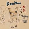 べティちゃんの犬