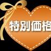 【ASUS】zenfone5買い替えキャンペーンで10%割引