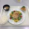 日本体育大学 世田谷キャンパス学生食堂「スタンダードA」(桜新町駅/学生食堂/定食/丼もの/カレー/麺類/500円ランチ)[お昼、なに食べよう]