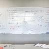 音声工学,天体力学(4年ゼミ)