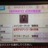 【MHXX】超特殊許可「紅兜アオアシラ」ソロ攻略(振り返り)