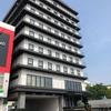 【兵庫】2020年7月にオープンした「センチュリオンホテルヴィンテージ神戸」に泊まってみた!