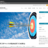 【InCIrcle】ビジネスチャットで管理する安心感についての記事を掲載(製品ブログ)