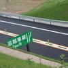東九州道工事の様子 椎田南IC〜豊前IC 2016年4月開通直前レポート