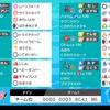 剣盾s8使用構築 サナハッサム 最終日最高60位 最終546位