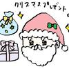 【2017年】クリスマスプレゼントが決まりました!!