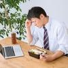 夜勤者におすすめの3つの体調管理・調整方法【睡眠障害をなくす】