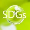 SDGsで起業の時代!次世代経営者が大事にしている情報