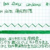 #0236 KINGDOM NOTE 橘