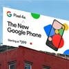 「Google Pixel 4a」の発売日は8月6日に「延期」?