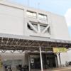 戸部駅から「西区役所」へのアクセス(行き方)