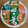 【エースコック 中華そば 四つ葉  地鶏だし醤油ラーメン】名店の味をカップ麺で味わえる!