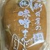 諸国銘菓を江戸で買う4 みそまんじゅう