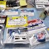 【Mini-Z】今日はお買い物Day♪ キャスターアームとワンピースアルミモーターマウントを買いました!