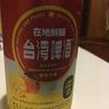 記念日のご褒美!ビール飲み比べ大会!