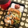 焼き鮭弁当とIDECOに加入!