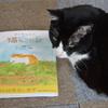読書記「ダイちゃんの猫ねこ日記」さく:楓屋ナギ え:サトゥー 芳美(文芸社)