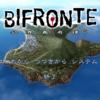 BIFRONTE ~公界島奇譚~ 感想(LAPIS BLUe.)