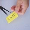 コストを最小限に抑える作戦