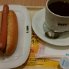 ドトールコーヒーショップ「朝カフェ・セット Cセット(ジャーマンドック)」