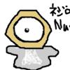 ポケモンGO|新ポケモン、メルタンの謎を考察【大幅追記・修正】