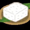 【名医の太鼓判】豆腐、カレーを食べると長生きホルモン、アディポネクチンが増えて長寿に!