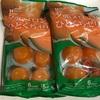 北海道のお土産で、ロイズのチョコと夕張メロンゼリーを頂きましたヽ(*´∀`)ノ