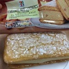 セブン:森永:キャラメルナッツケーキサンド
