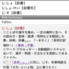 EBPocket for Android UI見直し