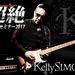 Kelly SIMONZ 超絶ギター セミナー 開催決定!