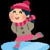 スケート初体験!とにかく靴が痛いがな!でそれどころでなかった話