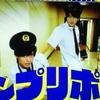 キンプリポリスのしょうれんに悶絶!6/8少クラ