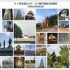 タイ国77県全県のお寺を参拝するためのMap