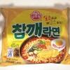【韓国インスタントラーメン】ごま香るチャムケラーメンの作り方