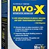 MYO-Xがドーピングではないかという質問について